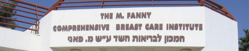 M. Fanny Breast Care Institute