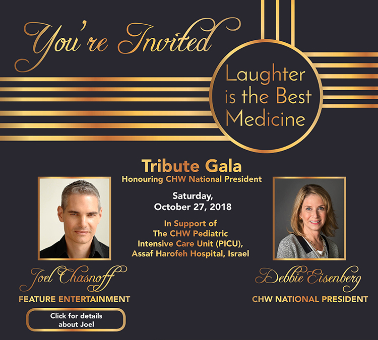 CHW Tribute Gala @  Intercontinental Hotel Yorkville | Toronto | Ontario | Canada
