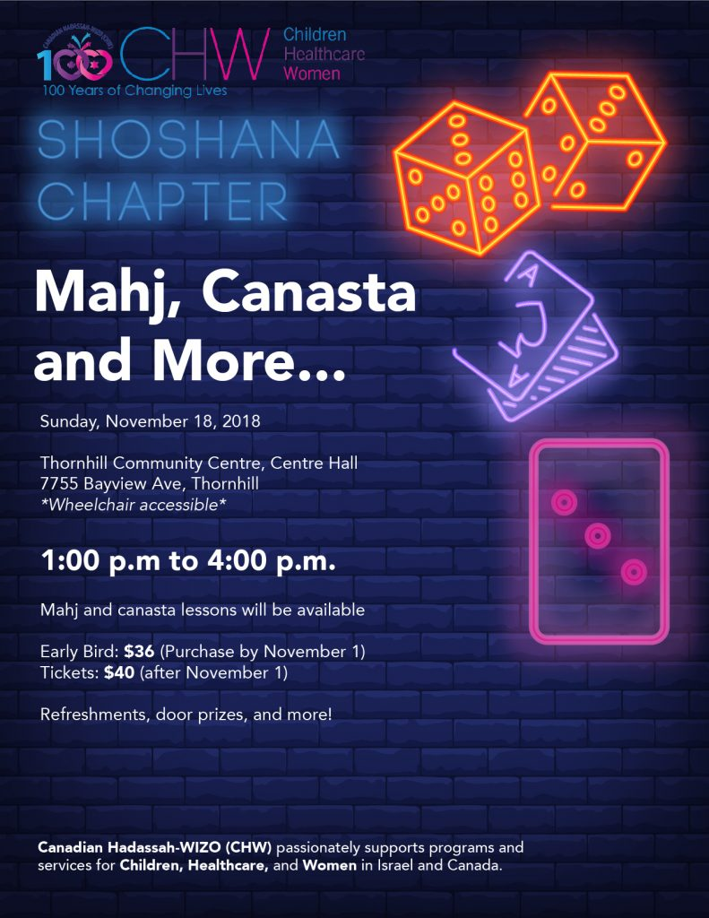 CHW Toronto Shoshana Chapter Presents: Mahj, Canasta & More @ Thornhill Community Centre, Centre Hall | Markham | Ontario | Canada