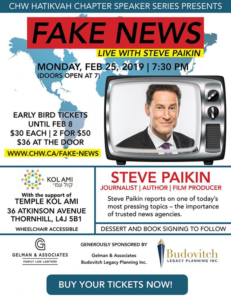CHW Toronto Hatikvah Chapater Speakers Series Presents: Fake News Live with Steve Paikin @ Temple Kol Ami