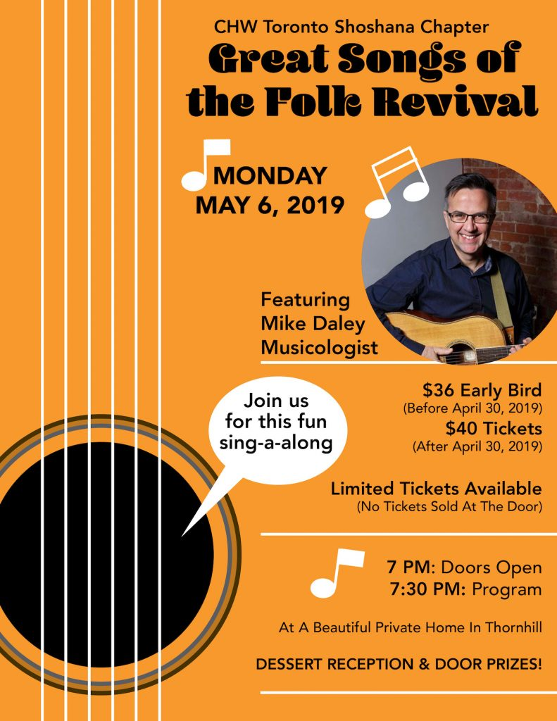 CHW Toronto Shoshana Chapter Presents: Great Songs of the Folk Revival