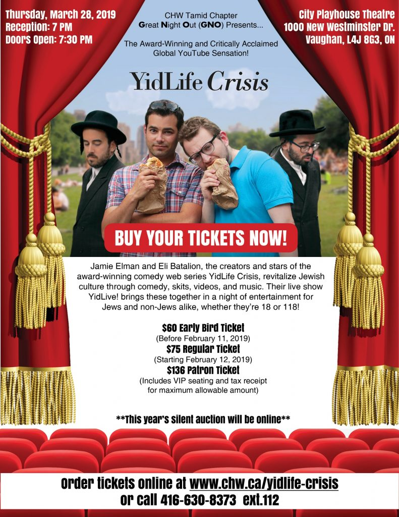 CHW Toronto Tamid Chapter Presents: Yid Life Crisis @  The City Playhouse