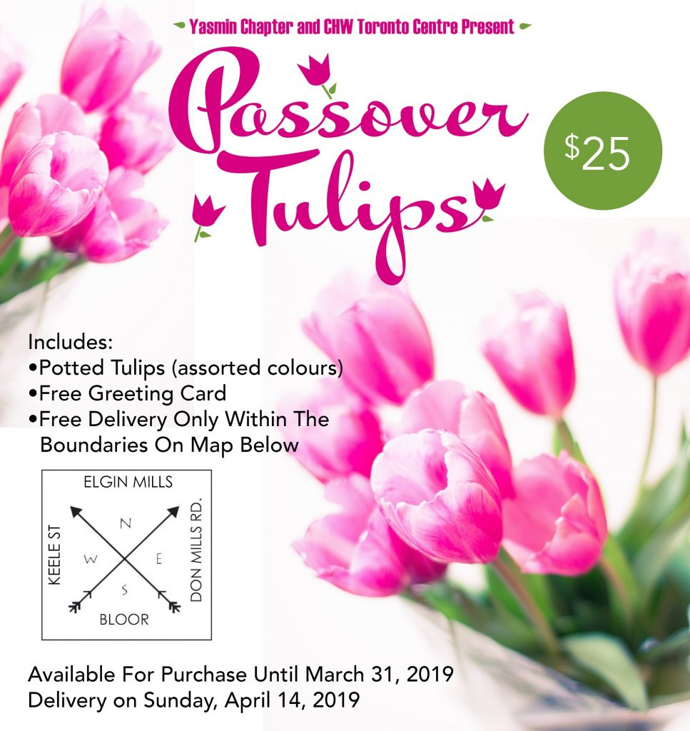 Deadline to purchase CHW Toronto Centre Tulips for Passover