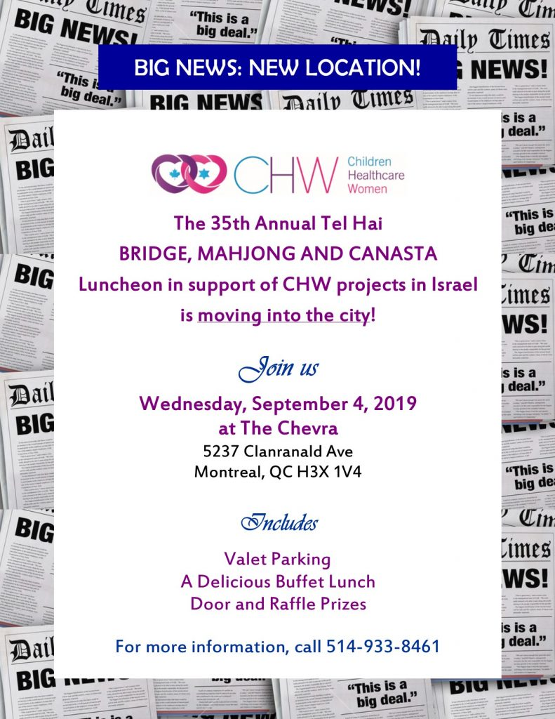 CHW Montreal: Tel Hai Bridge, Mahjong and Canasta Luncheon @  The Chevra