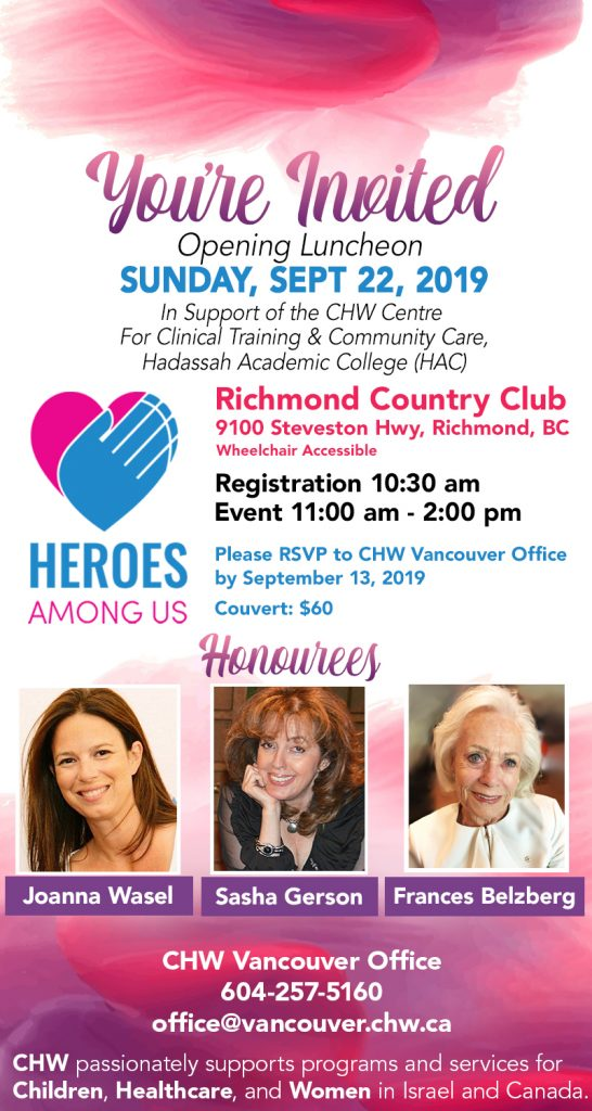 CHW Vancouver: Heroes Among Us @ Richmond Country Club