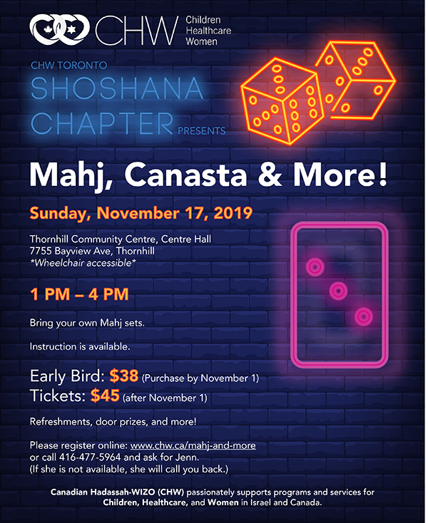 CHW Toronto Shoshana Chapter Presents: Mahj, Canasta & More 2019 @ Thornhill Community Centre, Centre Hall
