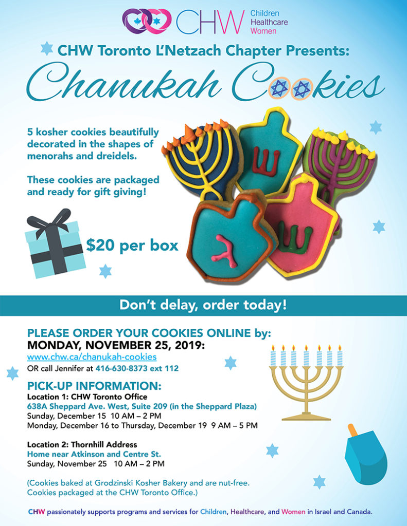 CHW Toronto L'Netzach Chapter Presents: Chanukah Cookies