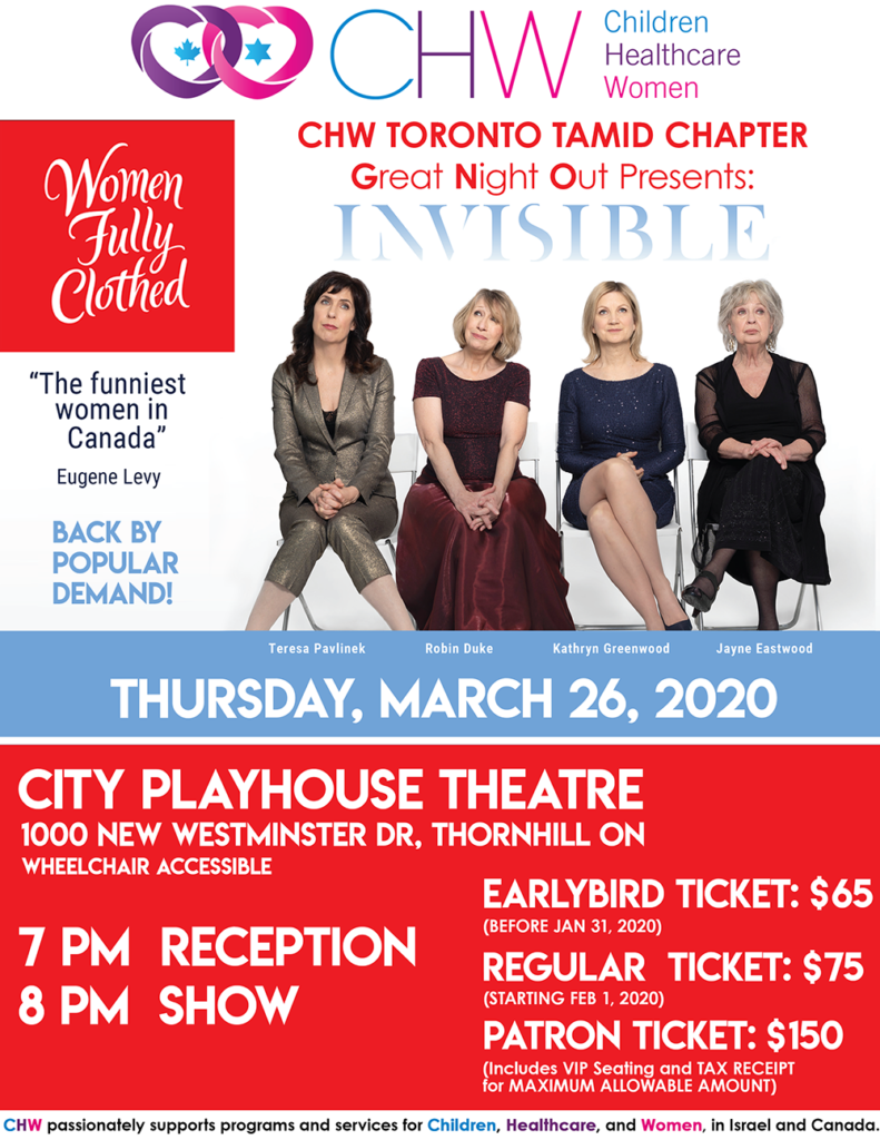 CHW Toronto Tamid Chapter Great Night Our Presents: Women Fully Clothed @ City Playhouse Theatre