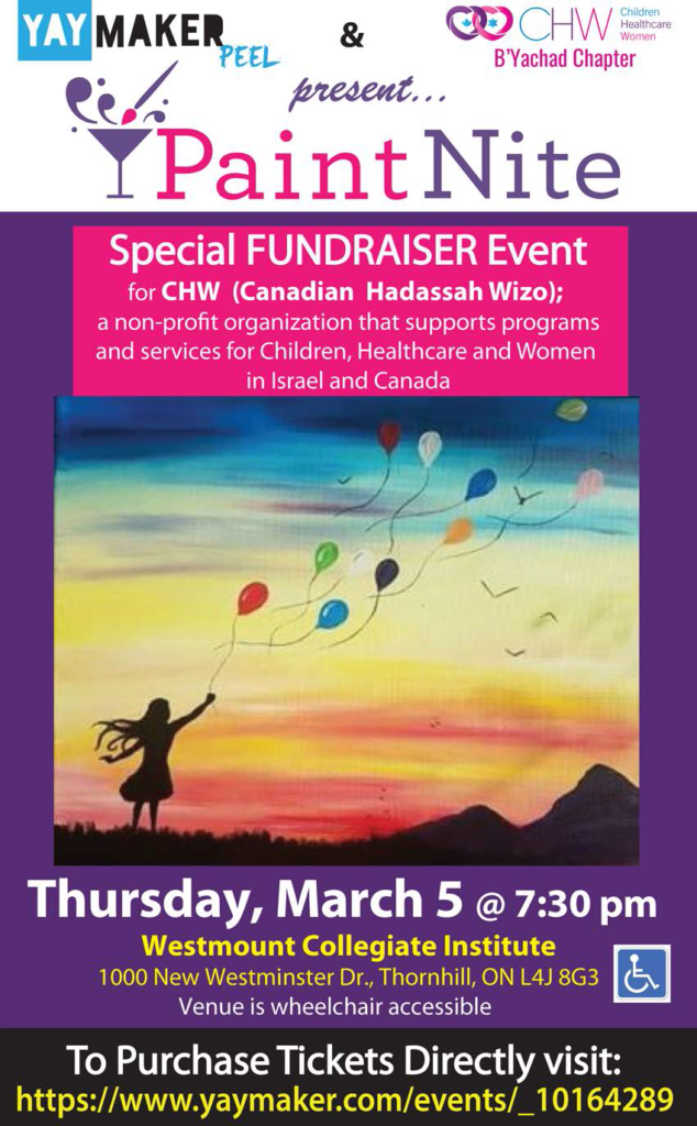 CHW Toronto B'Yachad Chapter Presents: Paint Night @ Westmount C.I.