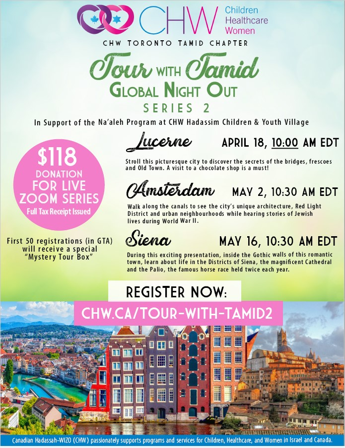 CHW Toronto Tamid Chapter Presents: Tour With Tamid Global Night Out 2