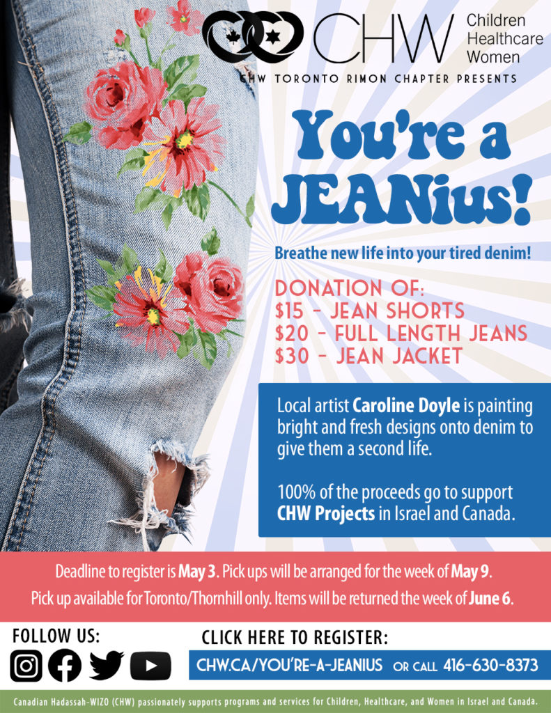 CHW Toronto Rimon Chapter Presents: You're a JEANius DEADLINE TO REGISTER