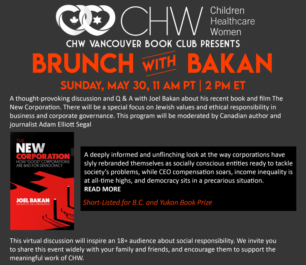 CHW Vancouver Presents: Brunch With Bakan
