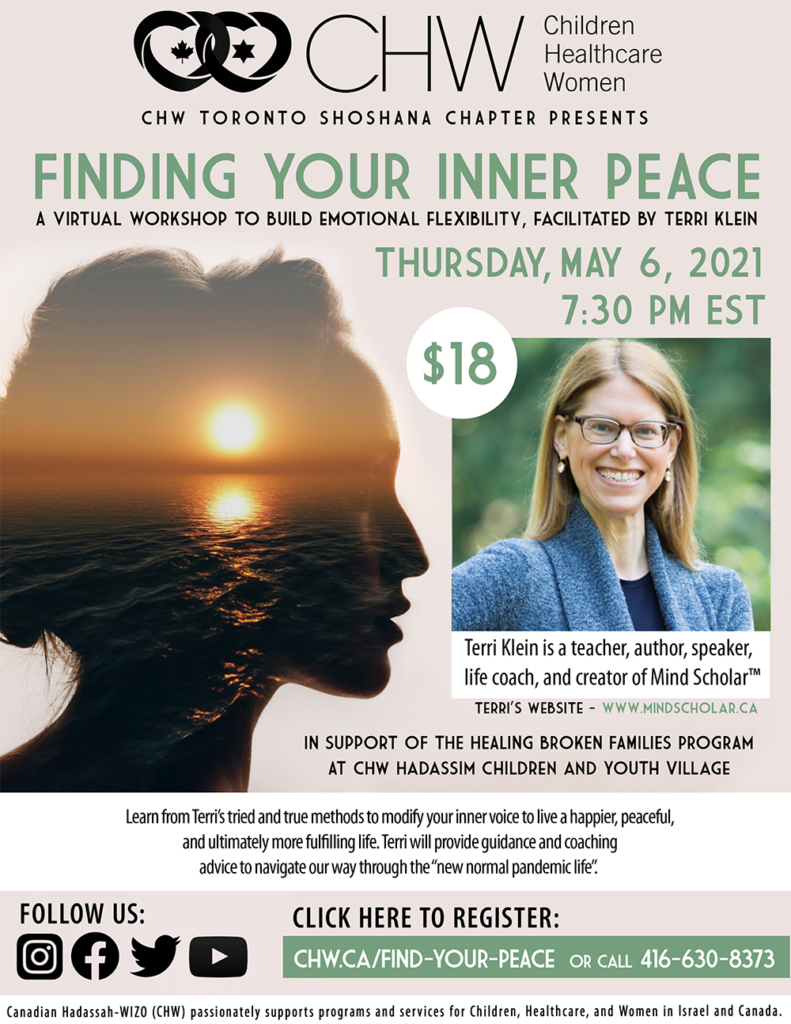 CHW Toronto Shoshana Chapter Presents: Finding Your Inner Peace