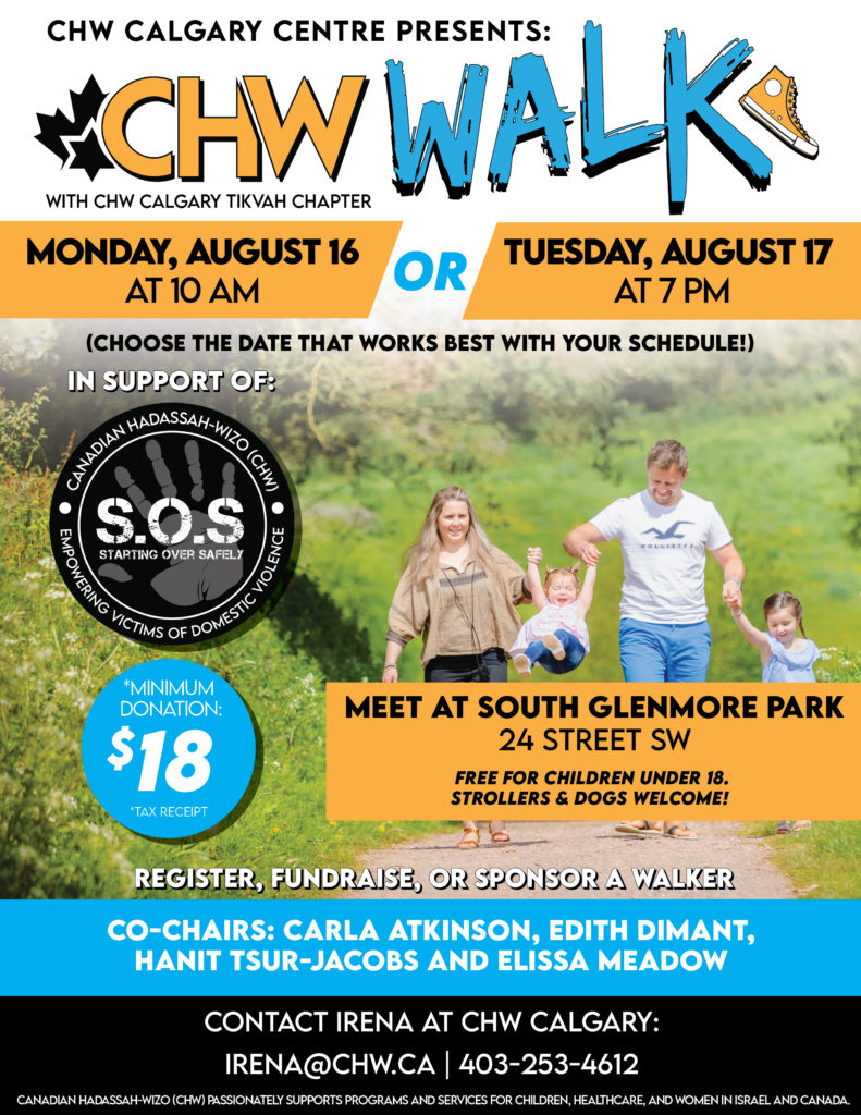CHW Calgary Centre Presents: CHW Walk With CHW Calgary Tikvah Chapter