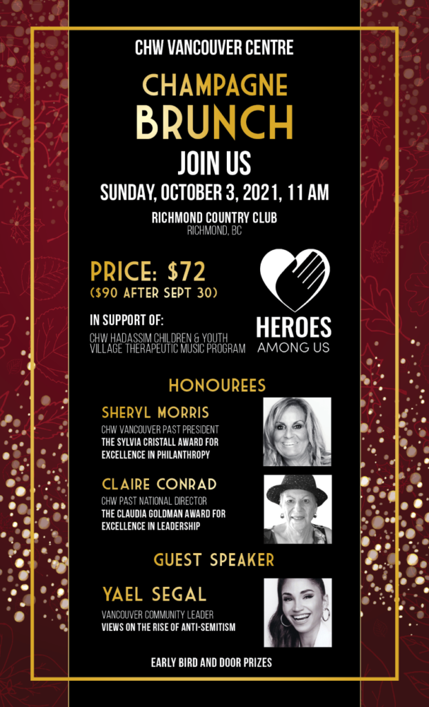 CHW Vancouver Centre: Heroes Among Us Champagne Brunch