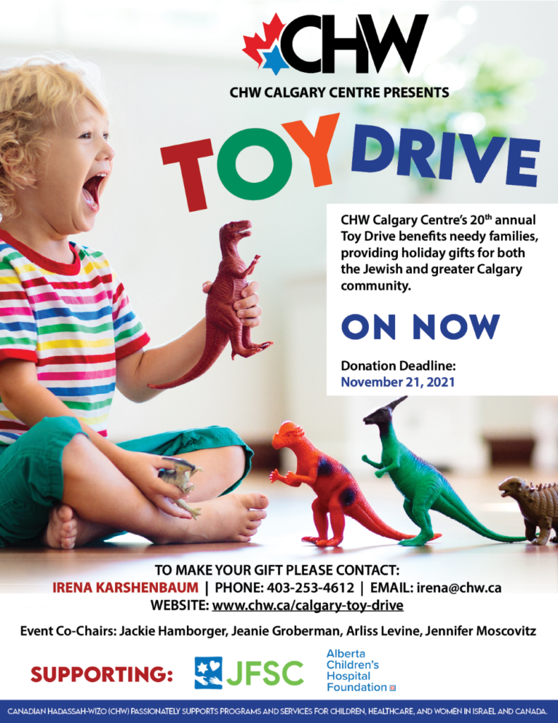 CHW Calgary Toy Drive 2021 (Deadline to donate)